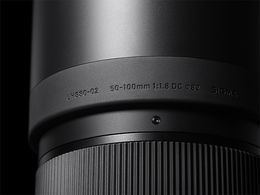 Sigma 50-100mm f/1.8 DC HSM ART, Nikon