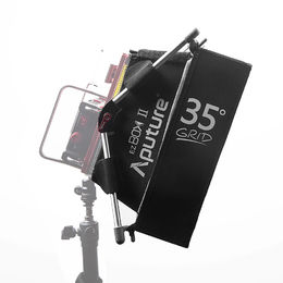 Aputure ez box II