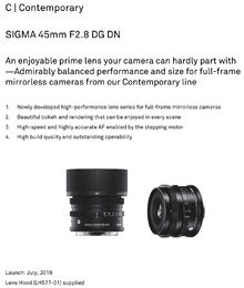 Sigma 45mm DG DN Contemporary  F2.8,  Sony e-mount