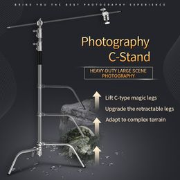 Manfrotto / Avenger A2033L C-stand jalusta