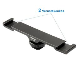 Ulanzi PT-2 dual cold shoe mount