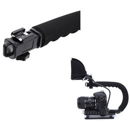 Video Stabilizing with Hot-shoe (ECR-007)