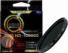 Marumi 58mm ND100000 Filter DHG Neutral Density