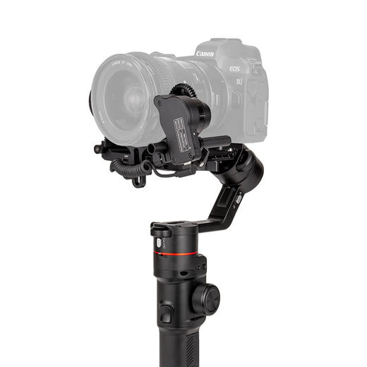Manfrotto Gimbal 220 Pro Kit (Follow Focus)