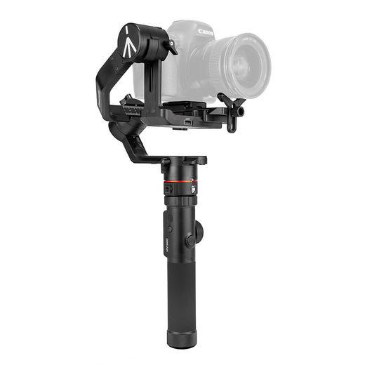 Manfrotto Gimbal Kit 460