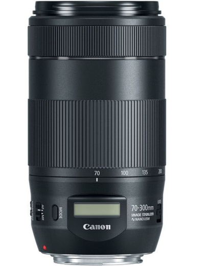 Canon EF 70-300mm f/4-5.6 IS II Nano-USM