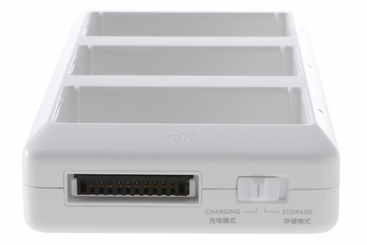 DJI Phantom 4 Battery Charging Hub (Part NO.8)
